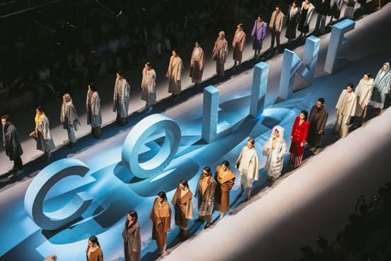 COLINE 2018秋冬系列新品发布会在广州圆满落幕